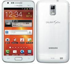 (画像)GALAXY S Ⅱ LTE