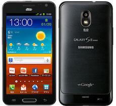 (画像)GALAXY S II WiMAX