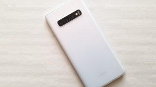 Galaxy S10の薄型ケース「memumi 0.3mmケース」レビュー