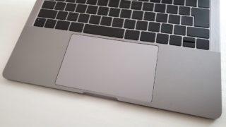 MacBook Pro 13のパームレスト保護フィルム(LENTION製)レビュー