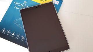 【ケース干渉なし】iPad Pro向け保護フィルム「MiiKARE」レビュー