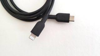 【USB PD対応】Anker PowerLine II USB-C & ライトニングケーブル レビュー|iPhone・iPadで使えるUSB PD充電ケーブル