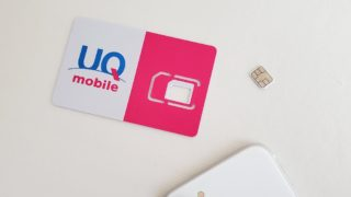 auのサブブランド「UQmobile」レビュー|メリット・デメリットを徹底解説