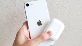 iPhoneユーザーのための「AirPods」スタートガイド|基本的な使い方や種類の違いを解説します