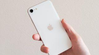 iPhone SE(2020)レビュー