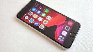 iPhone SE(2020)の液晶保護フィルム「ミヤビックス OverLay Plus 低反射タイプ」レビュー
