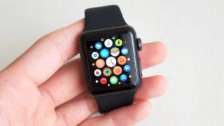Apple Watch Series 3レビュー|2万円で購入できる王道スマートウォッチ