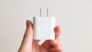 【USB PD充電器】Apple 18W USB-C電源アダプタ レビュー