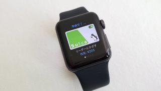 電子マネーが使える最新スマートウォッチ一覧|Apple、ソニー、GARMINなどなど