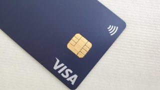スマホやスマートウォッチで使える「VISAタッチ決済」(NFC決済)の使い方を整理する