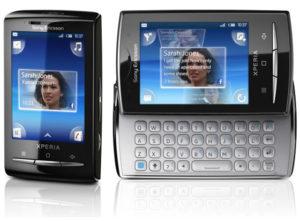 (画像)XPERIA X10 mini pro