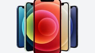 【最新iPhone徹底解説】iPhone 12シリーズ&iPhone SE(2020)の特徴とスペックを比較検討