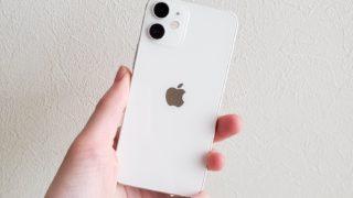 iPhone 12 mini、ここがすごい!ここがダメ!【レビュー】