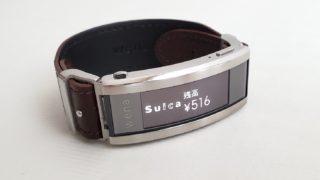 ソニー「wena 3」のSuicaでできること、できないこと|Apple Watch版Suicaと比較して解説
