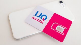 UQmobile実測レビュー|昼間や夕方の通信速度を一挙公開