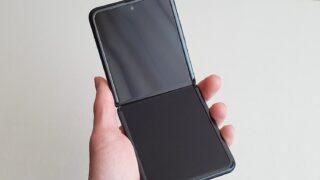 折りたたみスマホ「Galaxy Z Flip」(SCV47)購入レビュー
