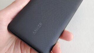 Anker PowerCore Slim 10000 PD 20W レビュー|MacBook Airが充電できるモバイルバッテリー